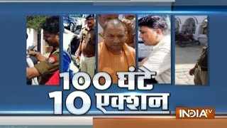100 Hours 10 Action: Here are the major actions taken Yogi Adityanath after becoming CM of UP
