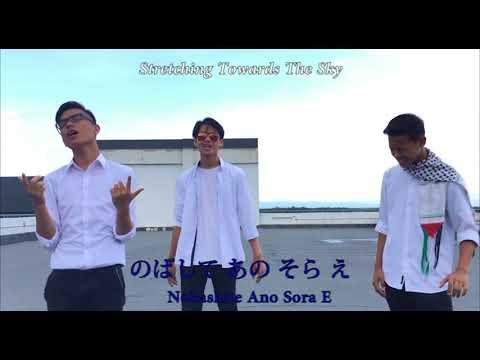 Ato Hitotsu - Funky Monkey Babys (MV)
