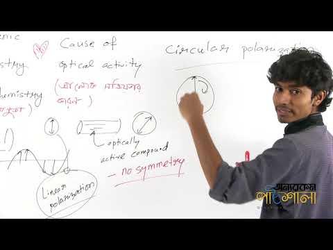 11. Cause of Optical Activity (Optional)   আলোক সক্রিয়তার কারণ (ঐচ্ছিক)
