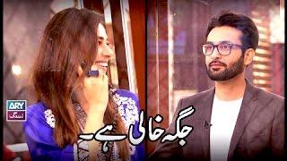 """Faysal Qureshi,Tooba Siddiqui, Affan Waheed & Aadi  Playing """"Jagha Khali Hai"""" in Salam Zindagi"""