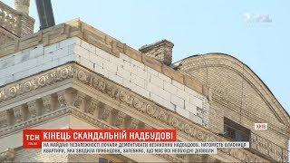 Власниця демонтованої надбудови в центрі Києва планує скаржитись президенту