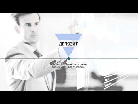 Бизнес форум «Выгодное Дело» - лучший бизнес-форум Рунета