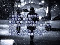 ☆ 海峡なみだ雪/秋山涼子 2019年9月18日発売 cover にこ