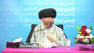 دعاء حافظ على قرأته في زمن الغيبة - السيد عبدالله الغريفي