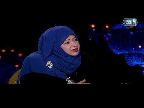 انتظروا الفنانة عفاف شعيب في حلقة ساخنة جدا من شيخ الحارة والجريئة مع ايناس الدغيدي