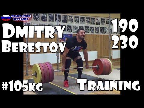 Dmitry Berestov (RUS, 105KG) | Olympic Weightlifting Training | Motivation