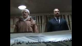 زيارة وزير الشؤون الدينية سيدي بلعباس 2012