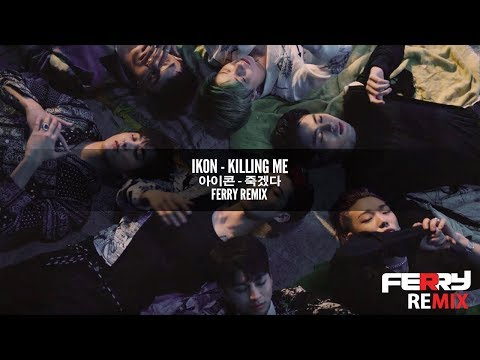 IKON - Killing Me (Ferry Remix)