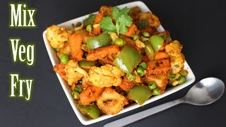 Mix Veg Sabzi Recipe   Restaurant Style Mix Veg Recipe   How to Make Mix Veg Subji   Nehas Cookhouse