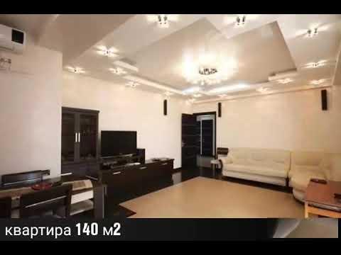 Продажа Квартиры в Центре Еревана (Армения )