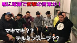【でへへチャンネル】 よしもとの芸人養成所「東京NSC15期」のメンバー...