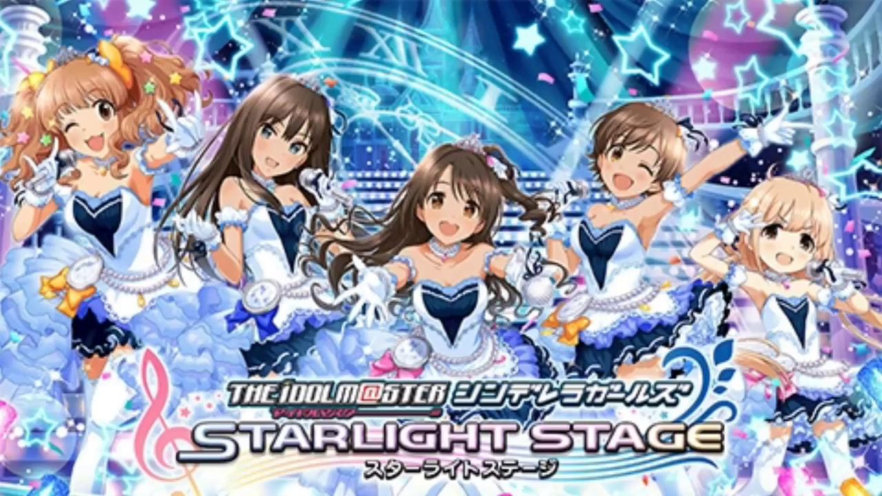 [ANDROID/IOS] The iDOLM@STER Cinderella Girls: Starlight Stage