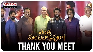 Entha Manchivaadavuraa Thank You Meet | Kalyan Ram | Mehreen | Gopi Sundar