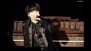 First Love - Min Yoongi BTS (Live)