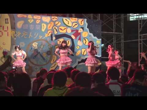 Csli「虹色ライダー」2014/11/03