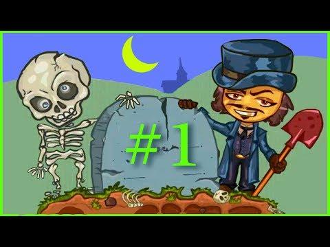 КАК Закопать СКЕЛЕТИК #1 Игровой мультик для детей Падающий скелет Bury my bones