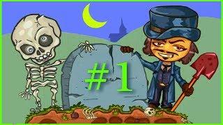 - КАК Закопать СКЕЛЕТИК 1 Игровой мультик для детей Падающий скелет Bury my bones