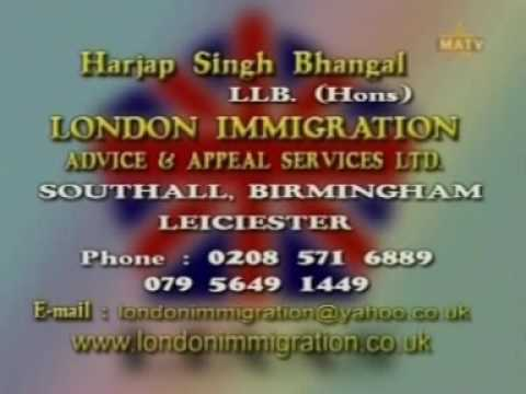 London Immigration Advert (Version 2)
