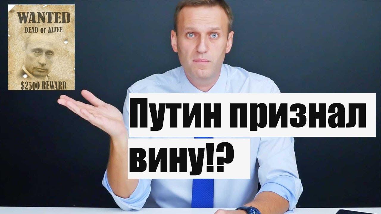 Как американские каналы отреагировали на расследование Навального!?