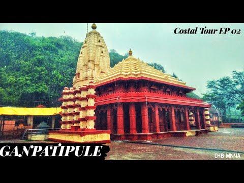 Ganpatipule In Monsoon.. कोकणातील पाऊस.. | COASTAL TOUR EP 02
