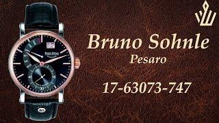 Bruno Sohnle Pesaro 17-63073-747