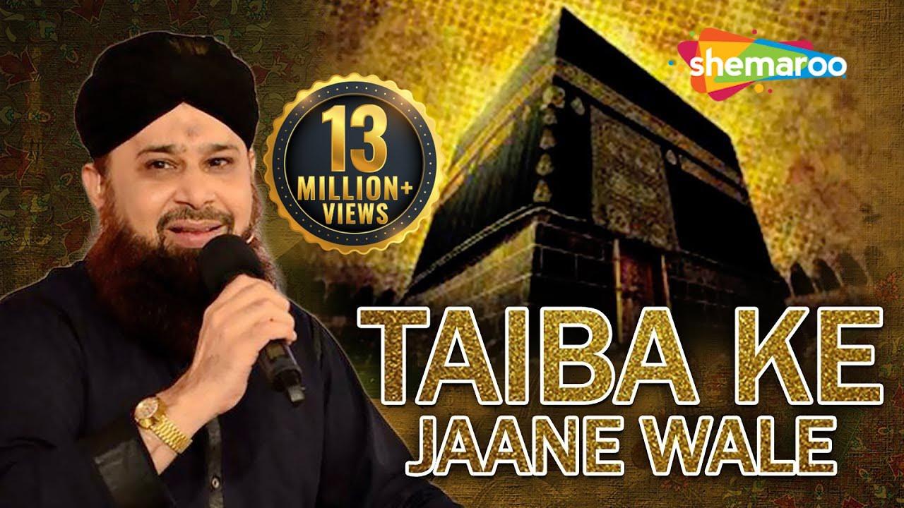 Taiba Ke Jaane Wale | Muhammad Owais Raza Qadri Naats | Naat Sharif 2018