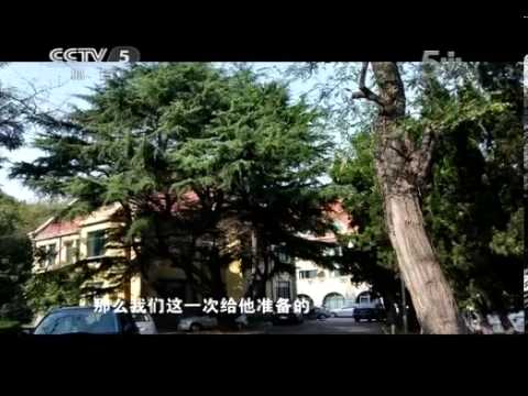 Tracy McGrady's new life in Qingdao, China//Part1--11-10-2012