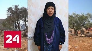 Мировые СМИ: в Сирии задержана сестра главаря ИГ аль-Багдади - Россия 24