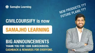 CivilCoursify is now SAMAJHO LEARNING    BIG ANNOUNCEMENTS    Mentorship Programs   Cashback Rewards