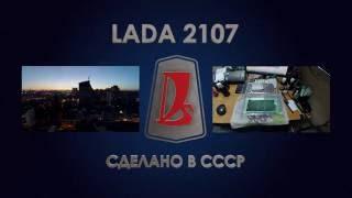 Светодиодные фонари УАЗ - часть 1, LED UAZ(В этом видео мы сделаем диодные фонари для УАЗ Макетируем плату и ереносим тонер на текстолит. Продолжение..., 2016-05-08T10:05:58.000Z)