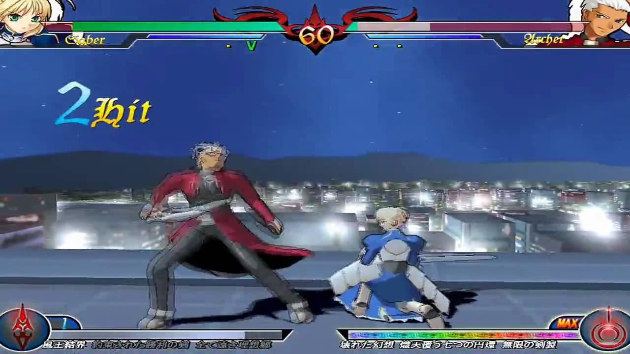 doujingame Fatal / Fake Game Sample - PC/Doujin