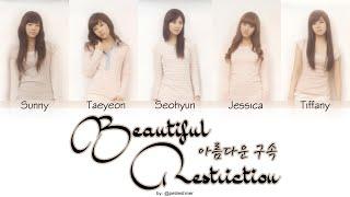 Girls' Generation (소녀시대) 'Beautiful Restriction (아름다운 구속)' Lyrics