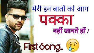 guru-randhawa-biography-birt-ay-date-family-girlfriend-first-song-to-last-song