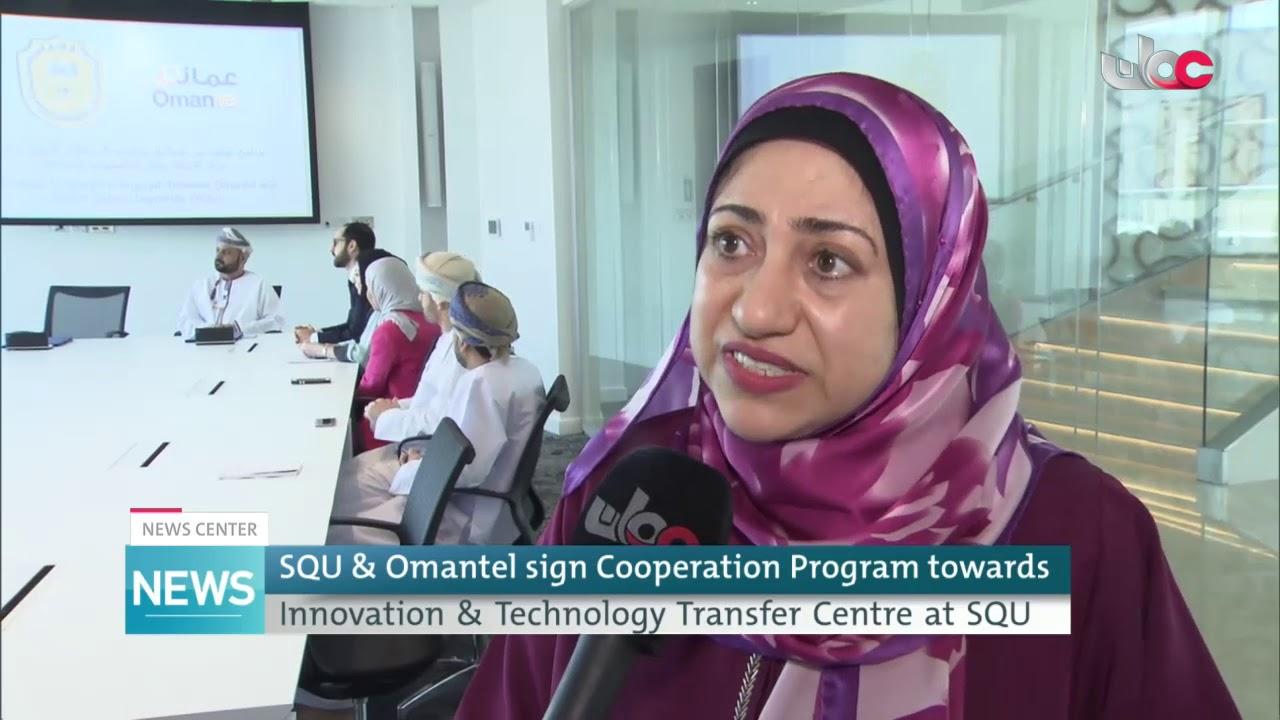 Sultan Qaboos University | LinkedIn