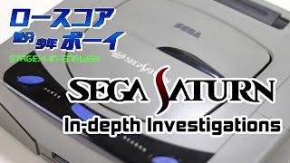 Sega Saturn Graphic In-depth Investigations (English/French subtitled)