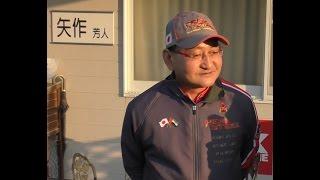 【ジャパンカップ】リアルスティール・矢作芳人調教師 世界のリアルが待望の国内GⅠ獲りへ