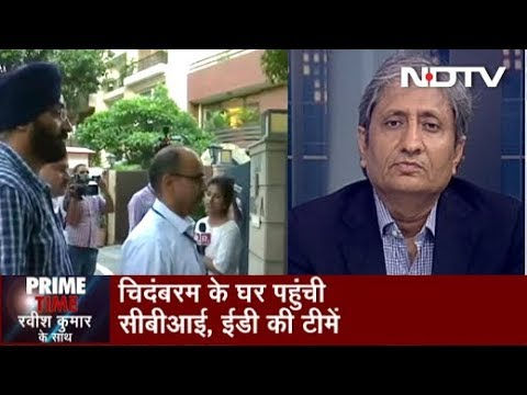 Prime Time, Aug 20, 2019   P Chidambaram Denied Anticipatory Bail, Probe Agencies Visit Home