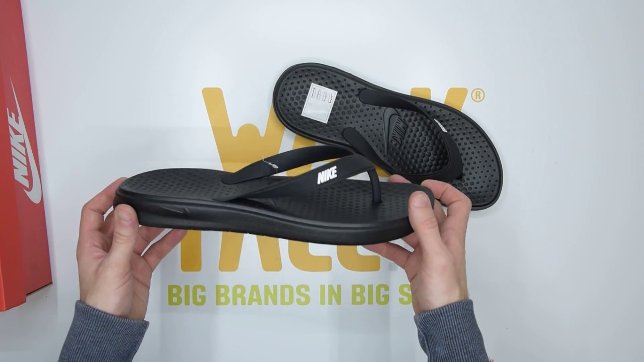 a470a84bcec9 Nike Solay Thong - Black - Unboxing