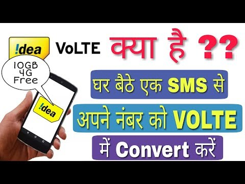How To Activate Idea 4G VOLTE Service By Sms   Idea 4G VOLTE   What Is VOLTE Services