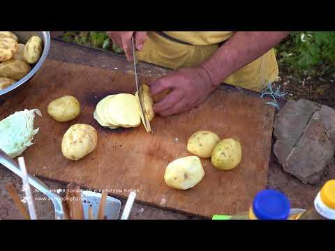 Уникальный рецепт картошка по китайски и разговор о здоровье