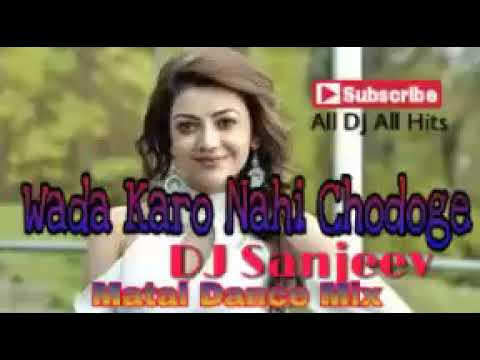 New song dj Akash asansol