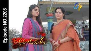 Manasu Mamata | 17th February 2018 |Full Episode No 2208| ETV Telugu