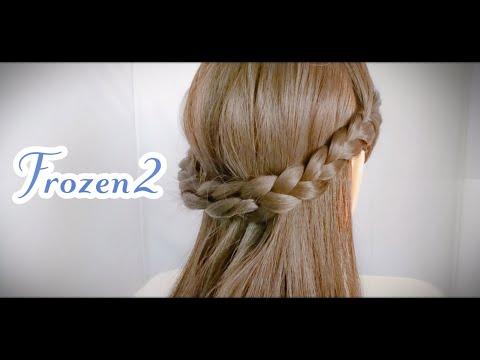 *Frozen 2*Anna hairstyle*アナと雪の女王2*アナ ヘアアレンジ* thumbnail