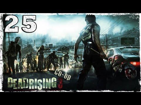 Смотреть прохождение игры [Coop] Dead Rising 3. #25: В огне.