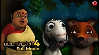 New Pattampoochi Tamil cartoon stories and songs for children