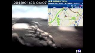 tokyo920 JAPAN Trailer トレーラー LIVE CAMERA ライブ配信 thumbnail