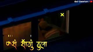Nobita n shizuka | Rat chandan song | whatsapp status video song | Raj Creation