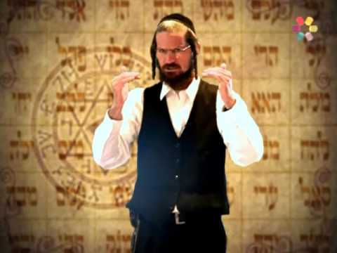 Introduction to Kabbalah - Rabbi Yom Tov Glaser