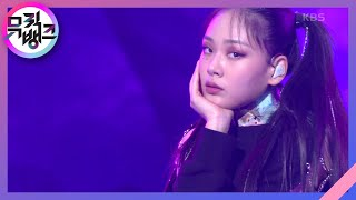 BAD SAD AND MAD - 비비(BIBI) [뮤직뱅크/Music Bank] | KBS 210430 방송