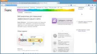 Установка счетчика Яндекс.Метрика для Wordpress сайта